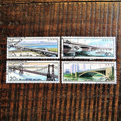 Stamps North Korea Bridges 1990