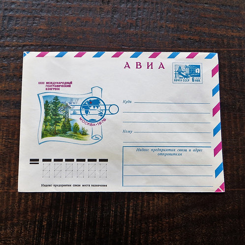 FDC Soviet Russia International Geographical Congress 1976