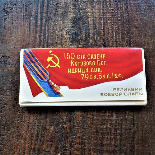 Various Soviet Russia War Museum Map