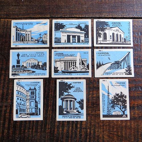 Matchbox Labels Soviet Russia Buildings Lightblue Edition 1958