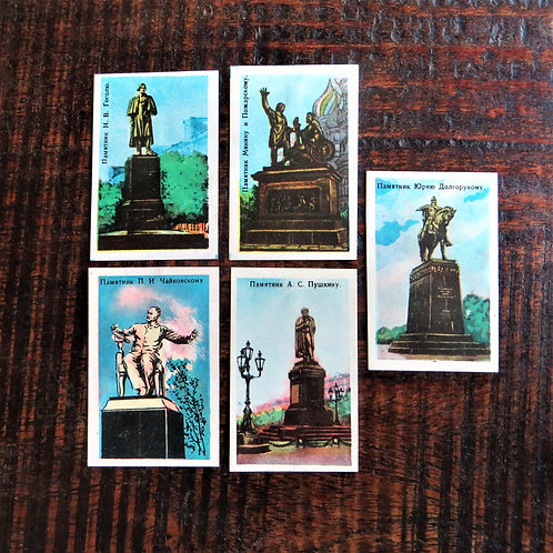 Matchbox Labels Soviet Russia Buildings Statues