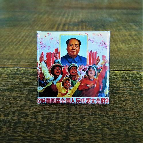 Fridge Magnet Mao