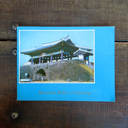 Book North Korea Historical Relics In Kaesong 1977