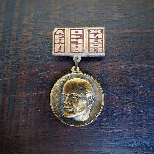 Pin Soviet Russia Lenin Forever Alive