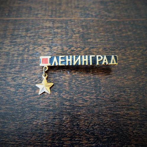 Pin Soviet Russia City's Leningrad
