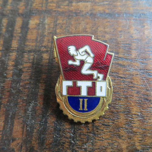 Pin Soviet Russia Sports Ready For Labour And Defense GTO II 1960's