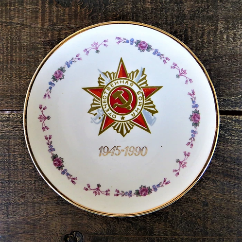 Wallpiece Soviet Russia Wallplate 45 Years Of Victory WWII 1990