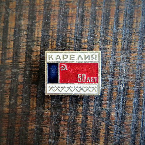 Pin Soviet Russia Karelia