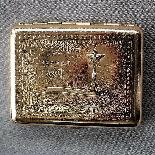Various Soviet Russia Cigarette Case 1967