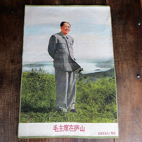 Cloth China Mao Zedong