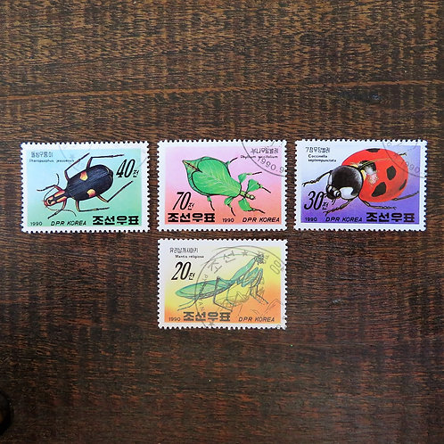 Stamp North Korea Nature Insects 1990