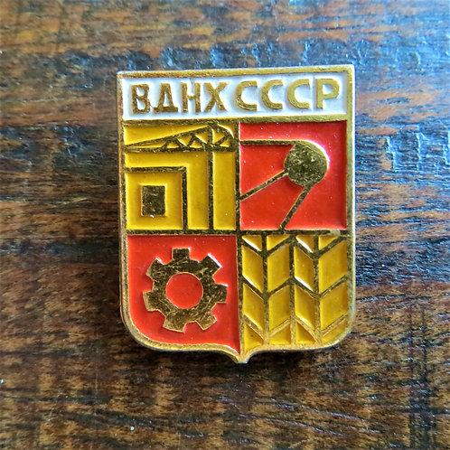 Pin Soviet Russia Bahx Exhibition