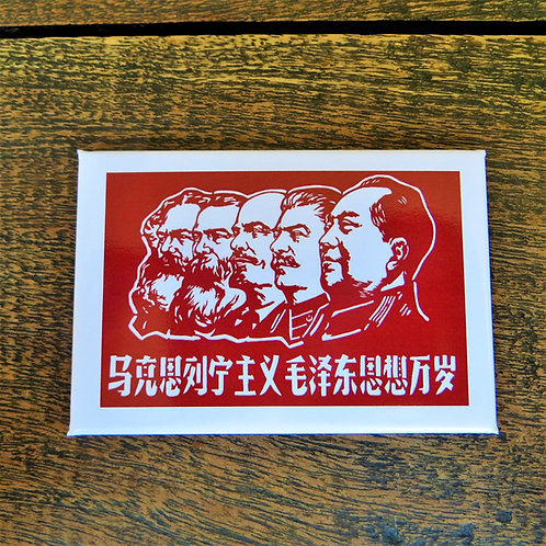 Fridge Magnet Mao Zedong, Stalin, Lenin, Friedrich Engels, Karl Marx