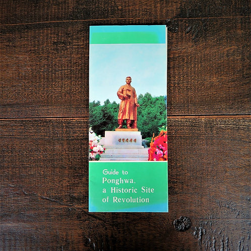 Document North Korea Guide To Ponghwa A Historic Site Of Revolution 1976