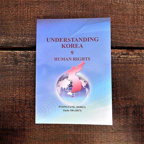 Book North Korea Understanding Korea 9 Human Rights 2017