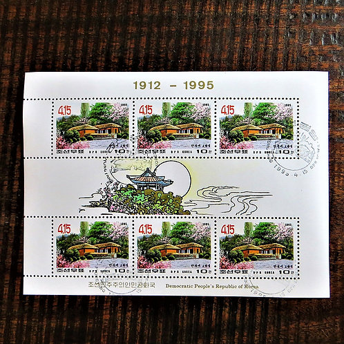83rd. Anniversary Of The Birth Of Kim Il Sung, 1912-1994 Minisheet 1995