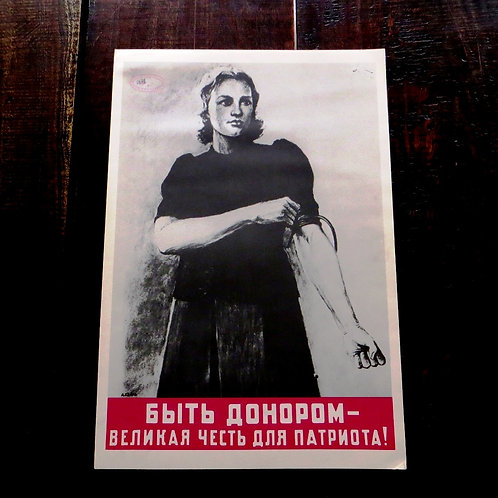 Poster Hungary Reproduction Sandor Ek Clara Zetkin 1975
