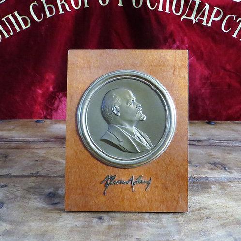 Desktop Soviet Russia Lenin