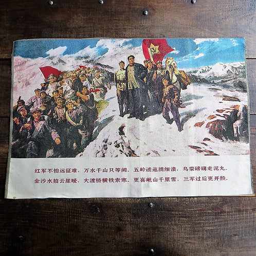Cloth China Mao Zedong In Snowy Mountains