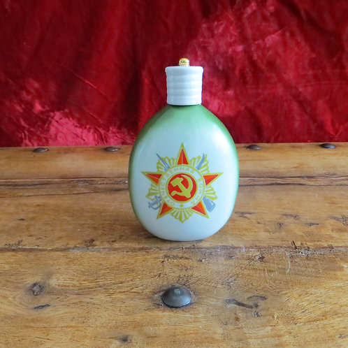 Tableware Soviet Russia WWII Remembrance Bottle
