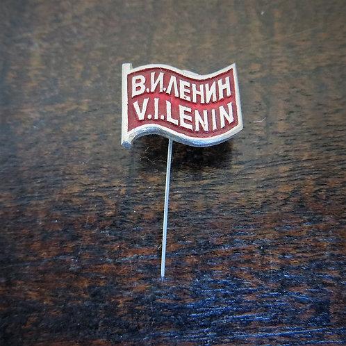 Pin Soviet Russia V.I. Lenin
