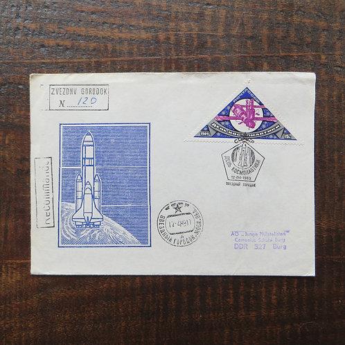 FDC Soviet Russia Cosmonautics Day 1989