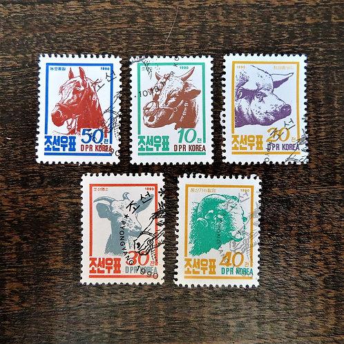 Stamps North Korea Nature Domectic Animals 1990