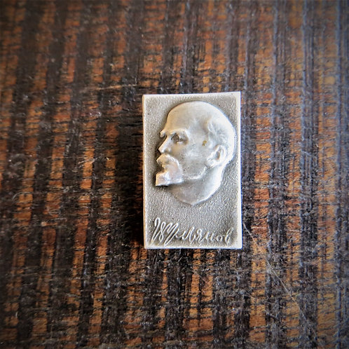 Pin Soviet Russia Lenin With Signature