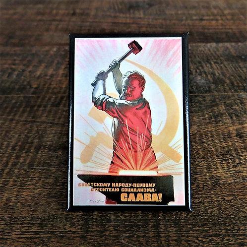 Fridge Magnet Soviet Union Worker Propaganda