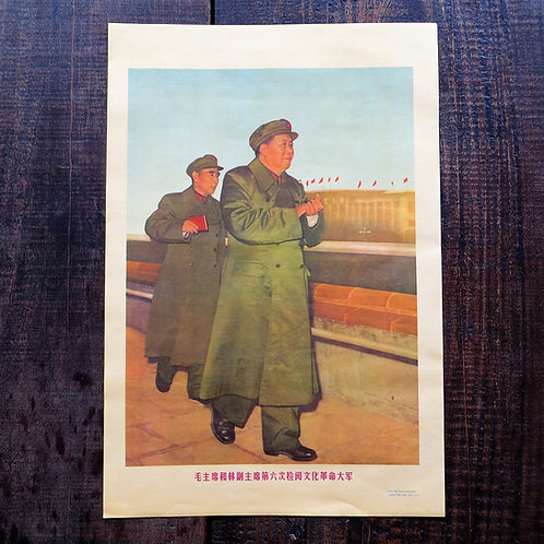 Poster China Reproduction Mao Zedong And Lin Biao