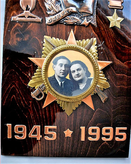 Wallpiece Soviet Russia Handmade Soviet Remembrance Shield WWII