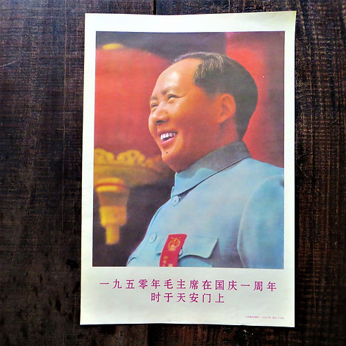 Poster China Reproduction Mao Zedong