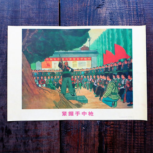 Poster China Reproduction Cultural Revolution