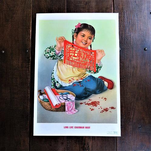 Poster China Original Long Live Chairman Mao!
