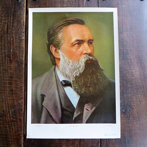 Poster China Friedrich Engels