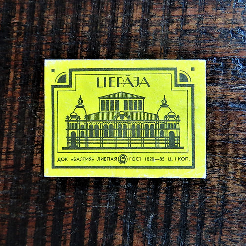 Matchbox Labels Latvia Liepaja Peter's Market