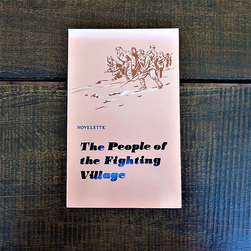 Book North Korea The People Of The Fighting Village 1986