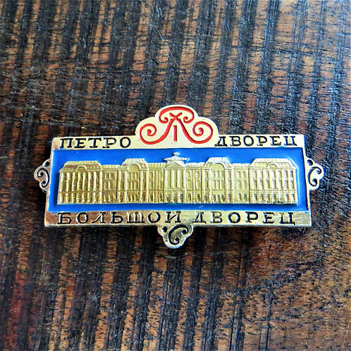 Pin Soviet Russia Buildings Peterhof Palace Gold Edition