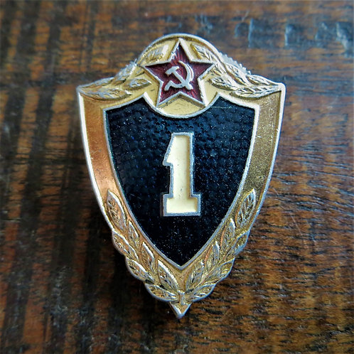 Pin Soviet Russia Militairy Specialist 1st. Class