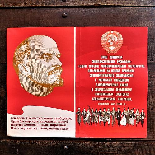 Original Soviet poster With Lenin