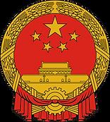 gerb_knr_kitaya_National_Emblem_of_the_P