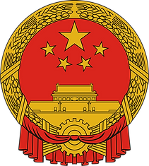 gerb_knr_kitaya_National_Emblem_of_the_P