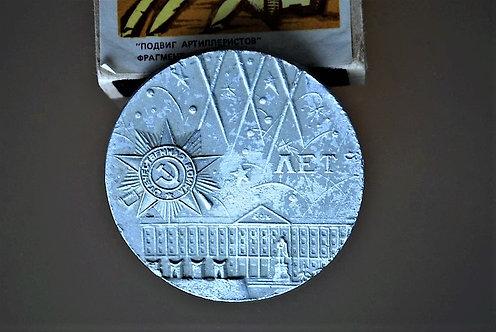 Table Medal Soviet Russia Liberation Of Smolensk