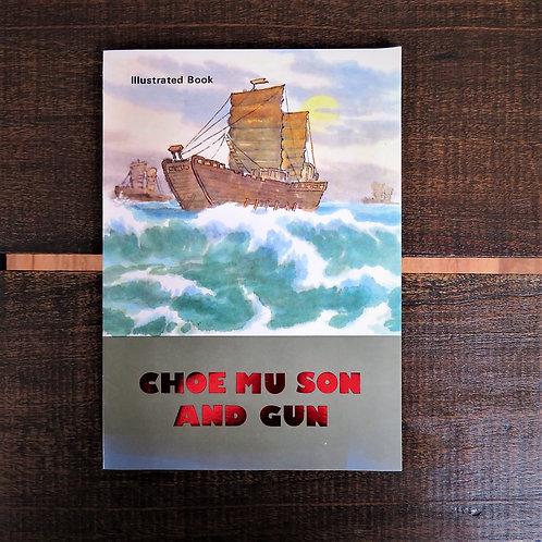 Book North Korea Choe Mu Son And Gun 1986
