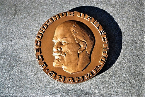 Table Medal Soviet Russia All Union Knowledge Society 1977