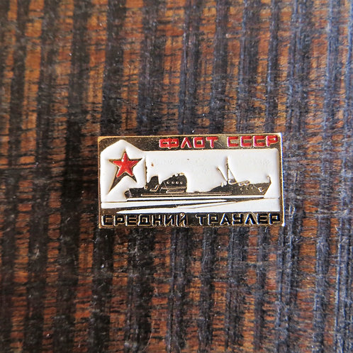 Pin Soviet Russia Transport CCCP Fleet