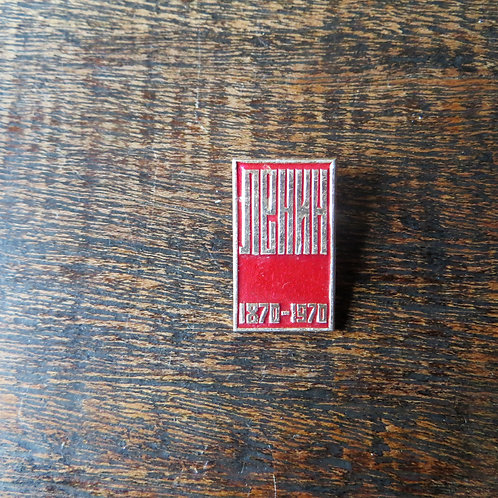 Pin Soviet Russia Lenin 100th. Birthyear 1870-1970