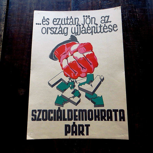 Poster Hungary Reproduction Anti Nazi Poster 1984