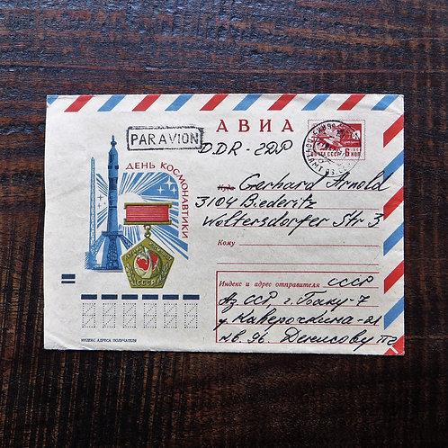 FDC Soviet Russia Cosmonautics Day 1970