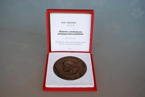 Medal Hungary Effective Propaganda Work 1974